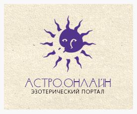 Астро.онлайн