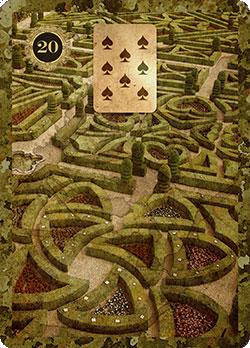 Ленорман: Сад