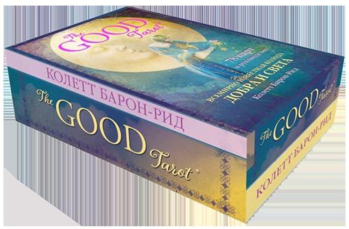 The Good Tarot, коробка