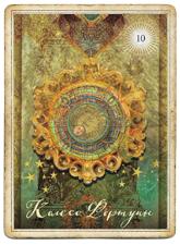 The Good Tarot, Колесо фортуны