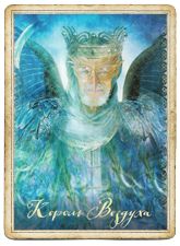 The Good Tarot, Король Воздуха