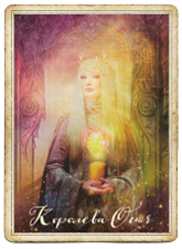 The Good Tarot, Королева Огня