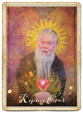 The Good Tarot, Король Огня