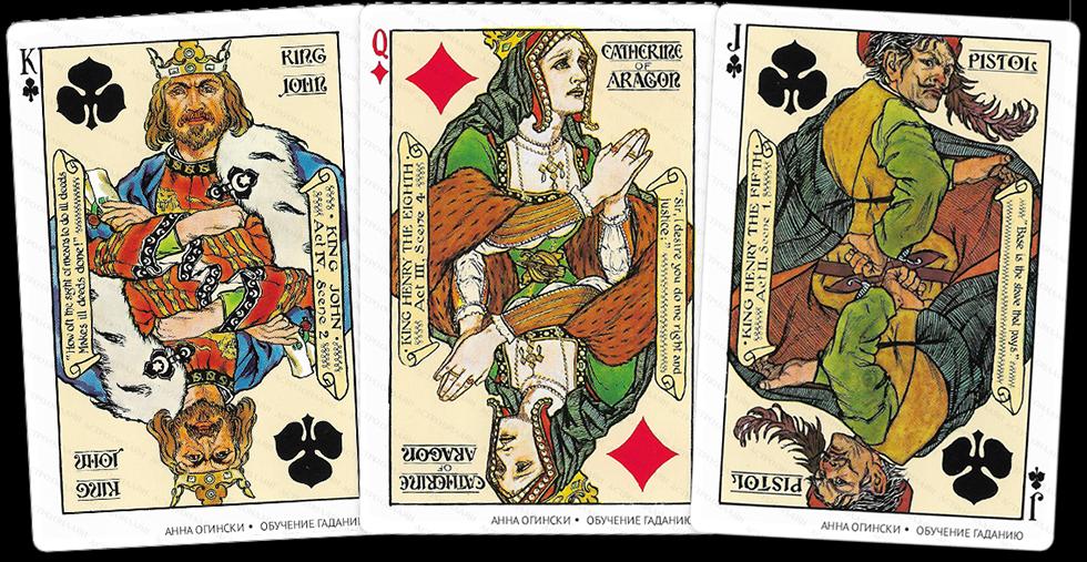 Король Треф – Дама Бубен – Валет Треф