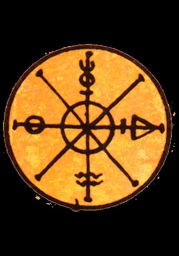 Круг, разделенный на 8 частей