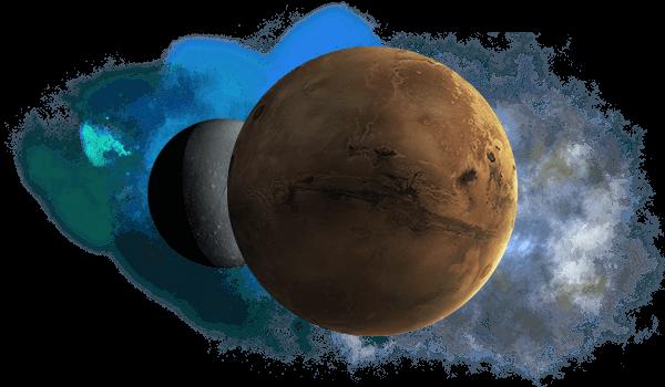 Квадрат Марса к Плутону