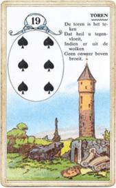 Ленорман Башня