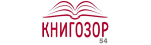 knigozor54